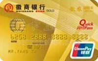 徽商銀行徽農信用卡