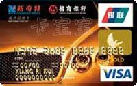 招商銀行新奇特聯名信用卡 VISA金卡