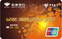 杭州銀行百事通聯名卡 金卡