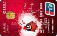 招商銀行QQ會員聯名信用卡 女卡(銀聯)