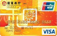 招商銀行和卡信用卡 金卡(VISA)