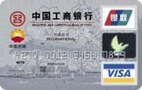 工商銀行牡丹中油信用卡(威士普卡)