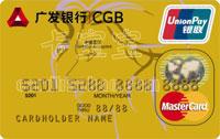 廣發銀行真情卡 金卡(萬事達)