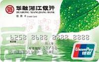 華融湘江銀行信用卡 普卡