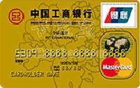 工商銀行牡丹雙幣貸記卡 MC金卡