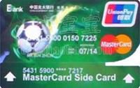 光大銀行足球信用卡 刀型異形卡(萬事達)