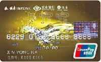 興業銀行銀座聯名信用卡 銀聯金卡