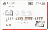中信銀行白條聯名信用卡-暖心版 金卡(銀聯)