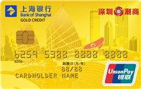 上海銀行潮汕商會匯金主題信用卡 金卡