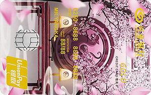 興業銀行PASS信用卡-春華版 普卡