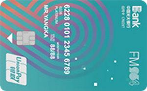 光大�y行964私家��名信用卡白金卡(�y�)