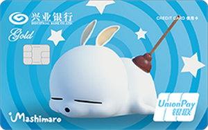 興業銀行PASS信用卡-流氓兔藍色版 金卡