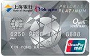 上海銀行繽刻聯名卡 白金卡