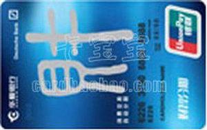 華夏銀行財智分期卡