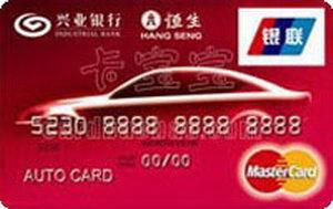 興業銀行車友信用卡 精英卡