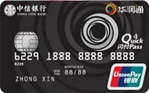 中信�y行�A��通�名信用卡 白金卡