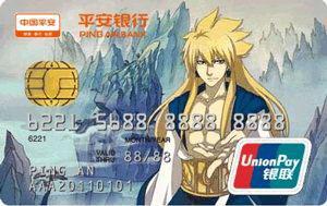 平安由你信用卡-十萬個冷笑話8 普卡