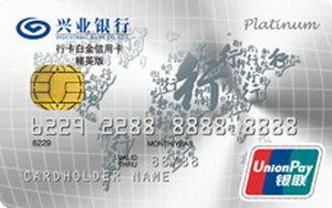 興業銀行行信用卡-精英版 白金卡