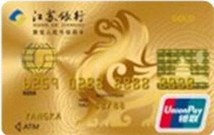 江蘇銀行聚寶信用卡 金卡