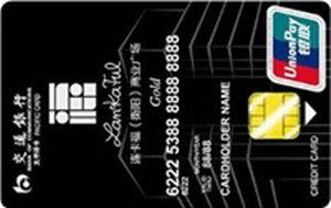 交通銀行連卡福(衡陽)商業廣場信用卡