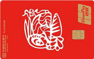 民生銀行十二生肖主題信用卡-兔 白金卡(銀聯)