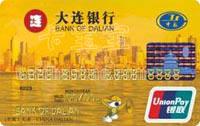 大連銀行商旅信用卡