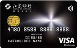 江蘇銀行聚寶Visa白金全幣種信用卡
