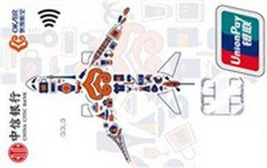 中信銀行奧凱航空聯名卡(金卡)