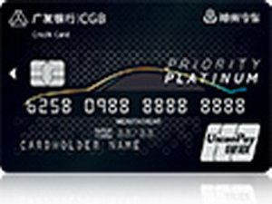 廣發神州專車信用卡