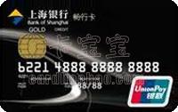 上海銀行-暢行卡