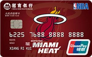 招商銀行NBA球隊信用卡-熱火 金卡(銀聯)