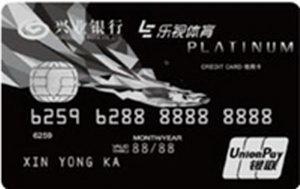 興業銀行樂視體育白金聯名信用卡(精英版)