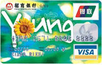 招商銀行young卡VISA信用卡