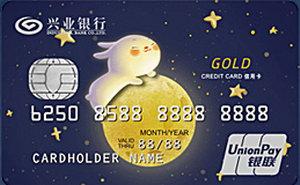 興業銀行PASS信用卡-興悅兔版 普卡