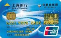 上海銀行鐵航商旅網聯名信用卡