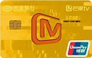 �d�I�y行芒果TV�名信用卡 金卡