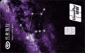 興業銀行星夜·星座信用卡金卡(天秤座)