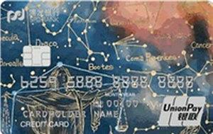 浦發銀行我系列男性主題卡(有為版)銀聯