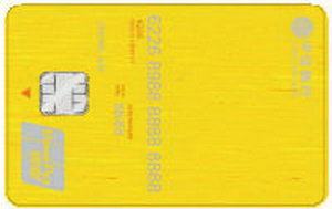 中信銀行顏卡標準款(金卡)-黃