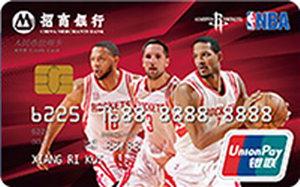 招商銀行NBA球星信用卡-火箭 金卡(銀聯)