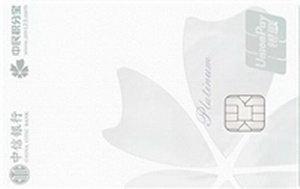 中信銀行中民積分寶聯名白金卡(都市版)