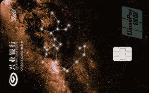 �d�I�y行星夜・星座信用卡金卡(射手座)