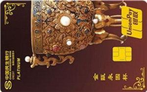 民生國寶系列主題信用卡(金甌永固杯)