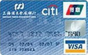 浦發銀行信用卡 普卡(VISA)