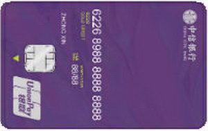 中信銀行顏卡標準款(金卡)-紫