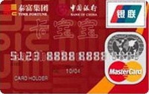 中國銀行泰富聯名卡 普卡