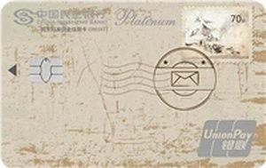 民生中國風主題信用卡-流光.冰沙卡 白金卡(銀聯)