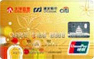 浦發銀行大洋浦發聯名信用卡