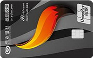 興業銀行搜狐視頻聯名信用卡 白金卡(標準版)