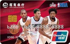 招商銀行NBA球星信用卡-快船 金卡(銀聯)